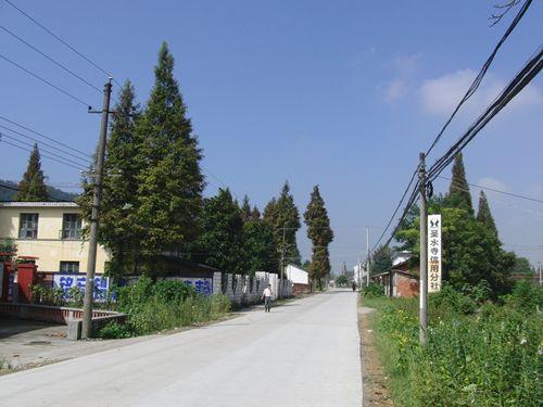 聖水寺付近の風景