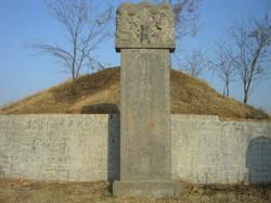李斯故里・李斯墓